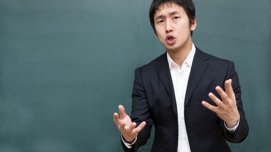 「先生に怒られるかも」と思うと怖い…。怒られた時の立ち直り方は?