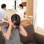 親の喧嘩は子供にとって大きなストレス|大人になってもトラウマは残る?