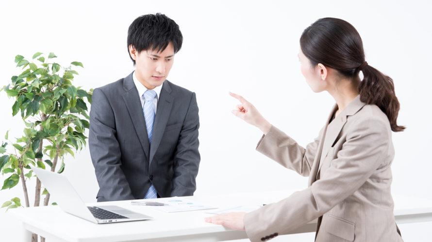 【社会人1年目】新人社員で仕事ができない辛い時期はどうすればいい?
