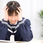 子供が勉強したくない!中学生が勉強を嫌いな原因と克服法とは?