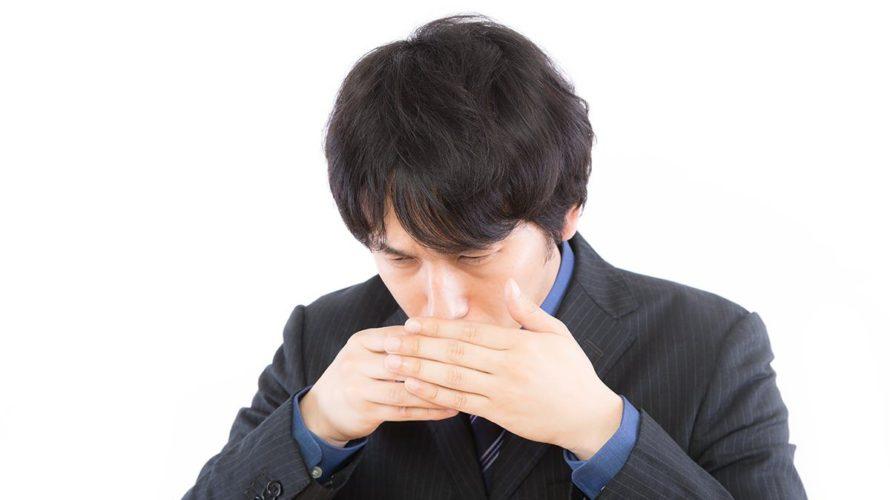 いい年だからやめさせたい…爪を噛む彼氏の心理・理由と治す方法